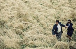 The Lobster 2015 Spoiler Free Movie Review