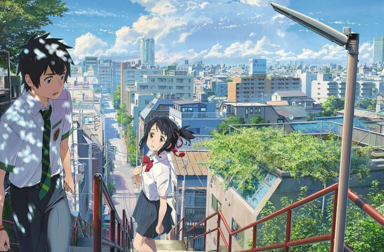 Your Name 2016 Movie Still