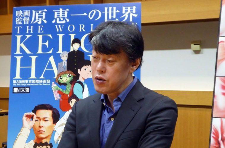 Keiichi Hara Interview Tokyo Film