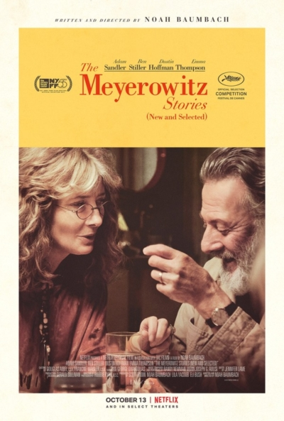 The Meyerowitz Stories Movie Poster